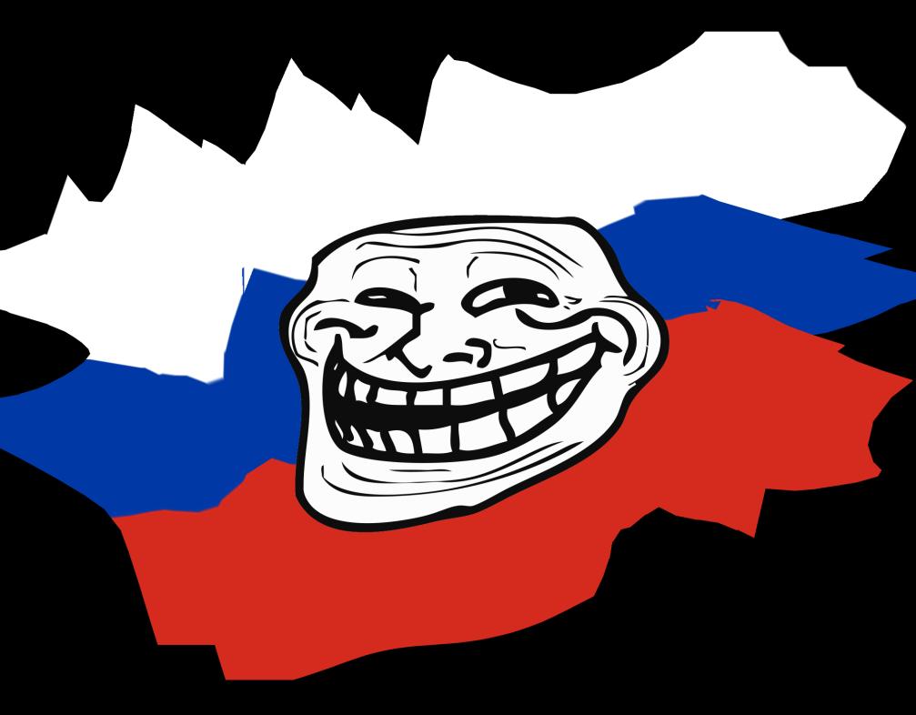 trollflag3